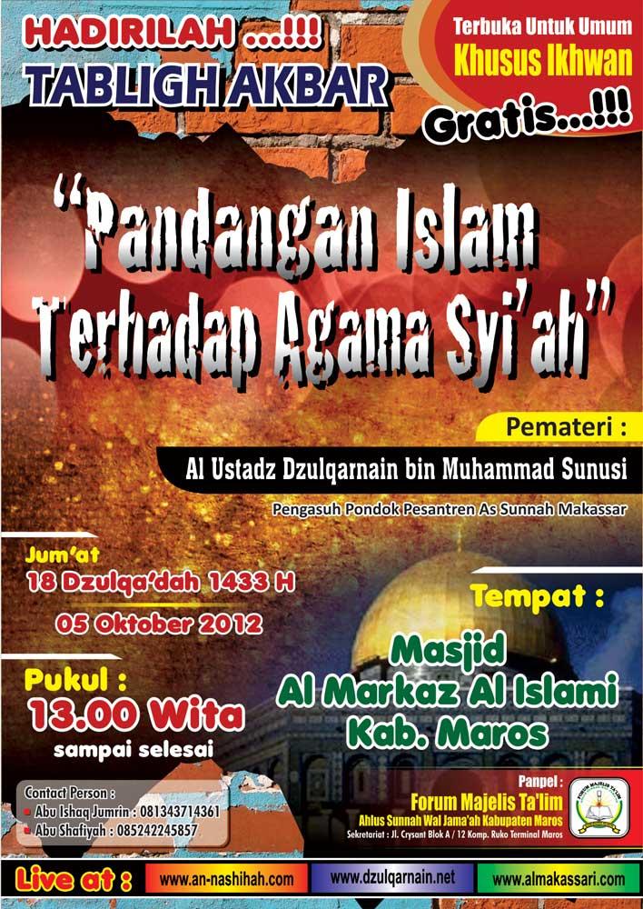 Tanggapan Islam Tentang Kiamat 2012