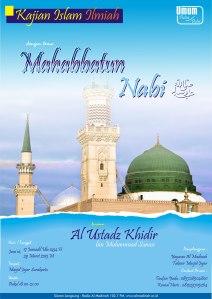 Mahabbatun Nabiyyi Shallallahu 'alayhi Wasallam