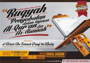 20130630 Darul Arqam